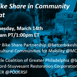 Follow #BBSPchat on March 14th!