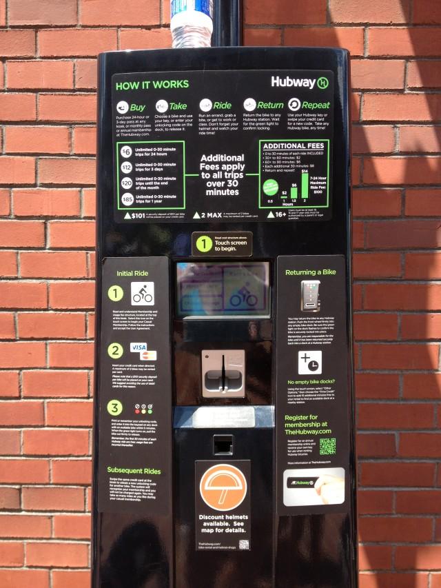 Hubway payment kiosk